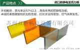 韓國進口防靜電亞克力板 抗靜電有機玻璃板 茶色亞克力板 5mm防靜電透明亞克力板 有機玻璃板加工裁切