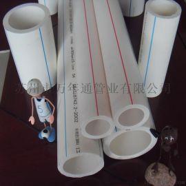 PP-R管品牌-PPR冷水管价格/PP-R家装管