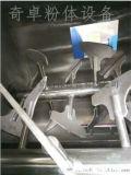安徽无重力混合机 玻璃微珠反光粉混合机