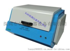 ROHS检测仪,X荧光光谱仪,XRF测试仪