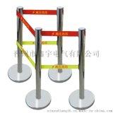 带式不锈钢伸缩围栏隔离带警戒线排队柱安全护栏杆