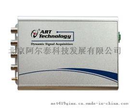 同步采集卡USB8812|北京阿尔泰科技