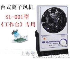 静电消除器 台式离子风机消除静电设备