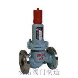 AHN42F平行式安全回流阀,上海碳钢法兰回流阀