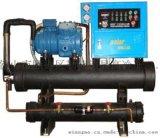 CD光碟製造業專用冷水機水冷半封活塞式工業冷水機