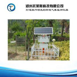 托莱斯 大气负氧离子监测系统厂家品牌 空气负离子检测仪价格优惠