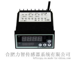 传感器称重显示仪表LZ-ZY2