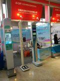 LEKA樂佳電子HW-VB高端超聲波體檢機