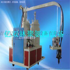 亿双林  聚氨酯高压发泡机  聚醚发泡设备 价格