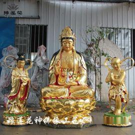 观音菩萨图片大全 观音菩萨佛像 送子观音菩萨像