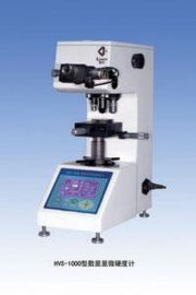 数显显微维氏硬度计(HVS-1000)