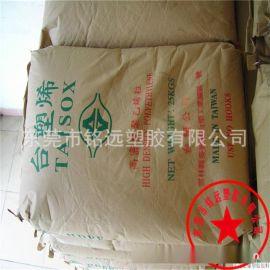 透明聚乙烯 高流动HDPE 台湾聚合 IH523 薄膜级 流延膜  料