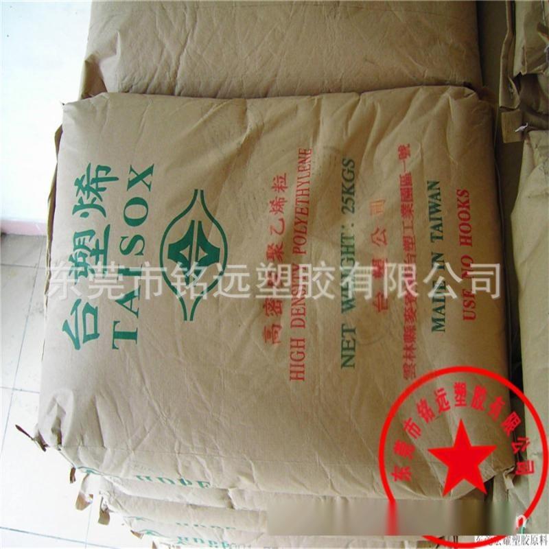 透明聚乙烯 高流動HDPE 臺灣聚合 IH523 薄膜級 流延膜專用料