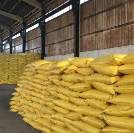 厂家 酿造类废水处理理药剂**聚合氯化铝 PAC水处理化学品