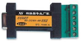 超强驱动光电隔离型RS-232/RS-485转换器(NS485-K)