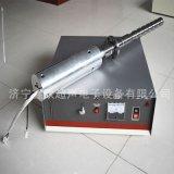 行業專用 超聲波  攪拌棒  嵌入式超聲波清洗  山東鑫欣