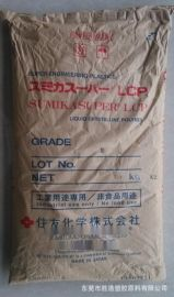 耐化学性LCP 日本住友 E5204L 玻璃纤维增强材料 低粘度