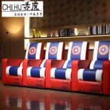 厂家定制影院沙发 定制新款影院沙发 家庭影院沙发