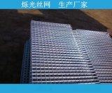 4.0mm建筑网片 碰撞网片 黑铁丝焊接网片