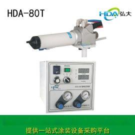 天津自动静电喷枪 自动水性静电喷漆枪厂家