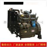 四缸4100/4102柴油機生產廠家發電機組配套柴油機單支點濰坊華坤柴油機有限公司13375369201柴油機製造商