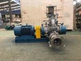 鑫華東MVR蒸汽壓縮機蒸發器