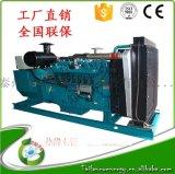 沼氣發電機組 80KW