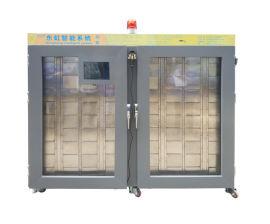 半导体智能储物柜 二维码扫描识别智能控制存取柜厂家