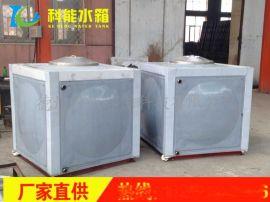 科能不锈钢304水箱 消防/生活水箱生产厂家