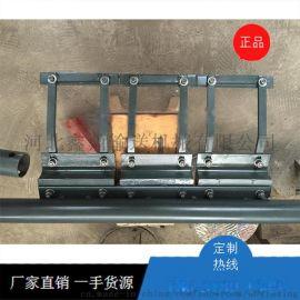 河北鑫鼎B500-2000头道合金清扫器