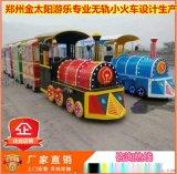 廠家兒童商場無軌旋轉小火車 大型托馬斯觀光小火車