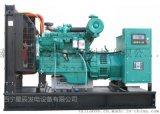 太發供應  通柴系列柴油發電機組100KW