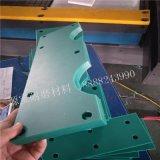 厂家供应环保高密度聚乙烯板耐磨抗压PE异形件齿轮加工