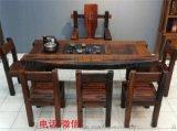 老船木茶桌椅實木大板桌會議桌泡茶臺