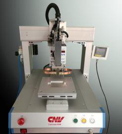 科诺威CNV16-2101型 喇叭自动点焊机