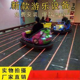儿童碰碰车厂家儿童玩具车碰碰车报价双人碰碰车多少钱