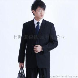 男式西装量身定做 谦锦服饰西服生产厂家