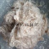 抗菌粘胶纤维短纤现货供应