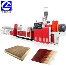 厂家供应优质高效环保PVC木塑门板设备 橱柜板生产设备 宽幅中空门板 隔断板 双螺杆挤出机生产线