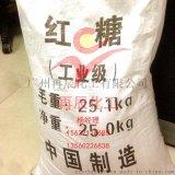 工業紅糖 建築/養殖/培菌專用紅糖