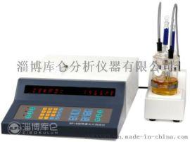 SF-6型微量水分测定仪