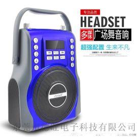 插卡音箱收音机便携户外广场舞蓝牙手提音响播放器