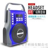 插卡音箱收音機便攜戶外廣場舞藍牙手提音響播放器