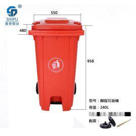 厂家直销云南镇雄120L中间脚踩加厚塑料垃圾桶