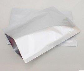 化工原料包装铝箔袋厂家定做