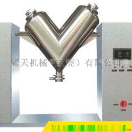 工业混合机 V型混合机 高效均匀混合机 定制强制搅拌混合机