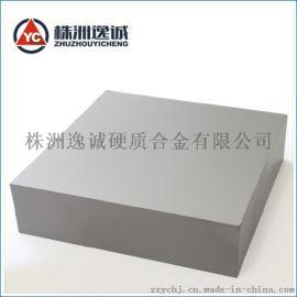 厂家直销 株洲钨钢合金板材 冲压模具 阀座阀门