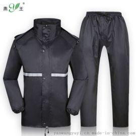 燕王889雨衣雨裤套装电工电力夜光雨衣