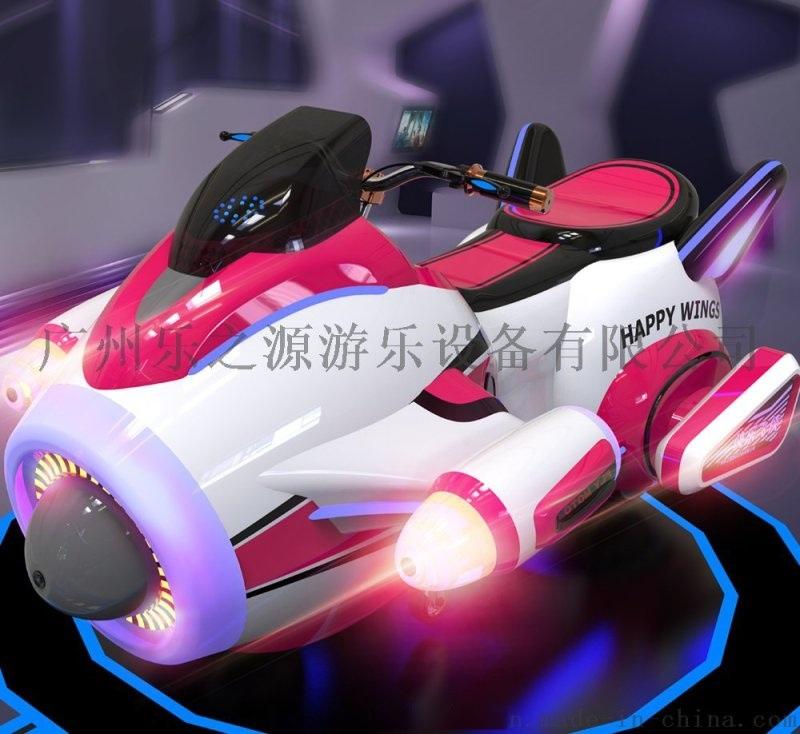 新款广场儿童亲子互动赚钱神器快乐飞侠飞机游戏机