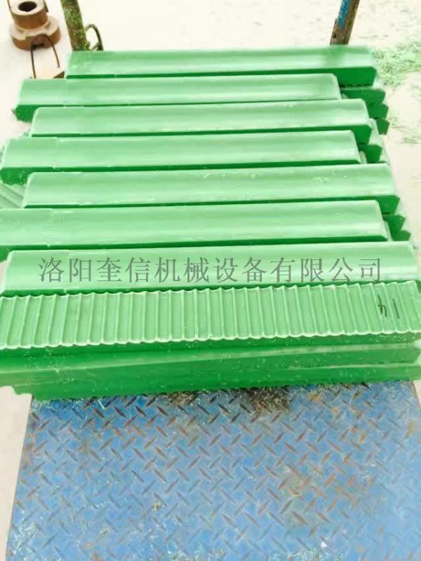 提升机用 塑料衬板 安装方法 绞车配件